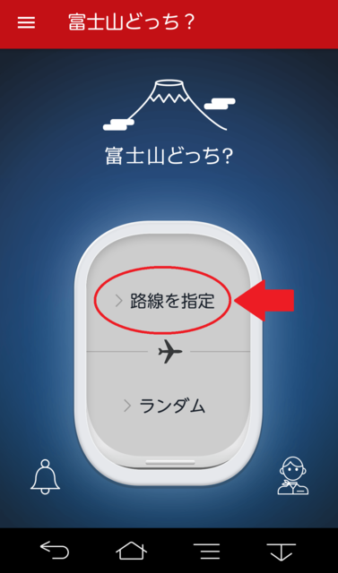 JAL3.png