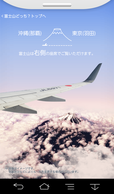 JAL5.png